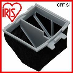 2個セット コードレス布団クリーナー用 集塵フィルター(3個入) CFF-S1 アイリスオーヤマ