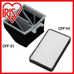 [2個セット]コードレス布団クリーナー用 集塵フィルター(3個入)+排気フィルター(4個入) CFF-S1+CFF-H1 アイリスオーヤマ 送料無料