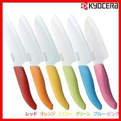 京セラ セラミックナイフ 全6色 [プラザセレクト]