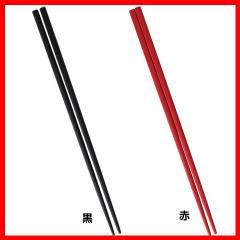 【貝印】 OEC シリコーン菜箸(黒)DE5904・(赤)DE5905[プラザセレクト]【メール便】 送料無料