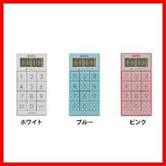 ドリテック デジタルタイマー スリムキューブ T-520[プラザセレクト]【メール便】 送料無料