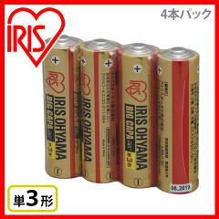 アルカリ乾電池 BIG CAPA 長寿命・大容量タイプ 単3形4本パック  アイリスオーヤマ 【メール便】 送料無料