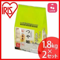 アイリスの生鮮米 山形県産 つや姫 3.6kg(1.8kg×2)(27年度産) アイリスオーヤマ