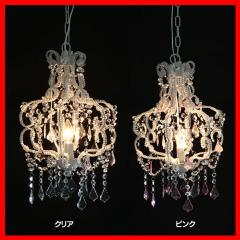 デザイン照明 シャンデリア 1灯 94451 BS284-14 照明 [プラザセレクト] 送料無料