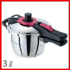 ワンダーシェフ 魔法のクイック料理 片手圧力鍋 3L AQSA30 660015   [プラザセレクト] 送料無料