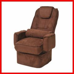 送料無料 回転高床座椅子 KT-30 プラザセレクト 座椅子 回転座椅子 高座椅子 座椅子 肘掛け