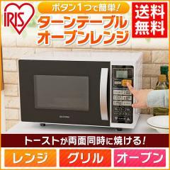 電子レンジ オーブンレンジ ターンテーブル 本体 EMO6013-W アイリスオーヤマ 送料無料
