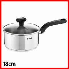 フライパン T-fal コンフォートマックスIHステンレス ソースパン18cm C99523