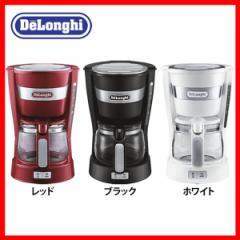 コーヒーメーカー デロンギ ドリップコーヒーメーカー ICM14011J 全3色 プラザセレクト 送料無料
