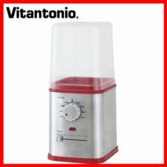 ヨーグルトメーカー ビタントニオ VYG-10 0628-000049 プラザセレクト 送料無料