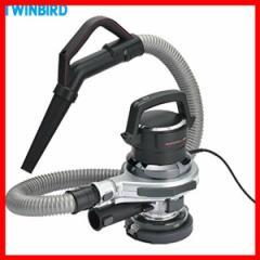洗車 洗車サポートクリーナー カーメンテナンスα シルバー HC-E255S ツインバード プラザセレクト 送料無料