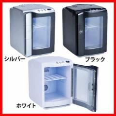 RAMASU 温冷庫 RA-H20 池商 プラザセレクト 送料無料