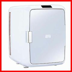 TWINBIRD 2電源式ポータブル電子適温ボックスD-CUBE X HR-DB08GY  プラザセレクト 送料無料