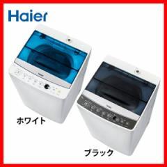 5.5Kg全自動洗濯機 JW-C55A-W ハイアール プラザセレクト 送料無料