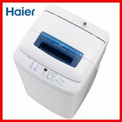 4.2Kg全自動洗濯機 JW-K42M-W ハイアール プラザセレクト 送料無料