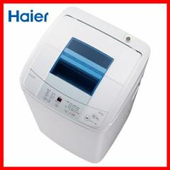 5.0Kg全自動洗濯機 JW-K50M-W ハイアール プラザセレクト 送料無料
