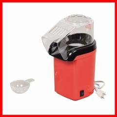 おやつフェス 電気式ポップコーンメーカー D-633 パール金属  プラザセレクト