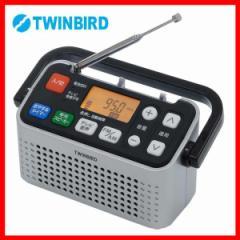 TWINBIRD 手元スピーカー機能付3バンドラジオ シルバー AV-J127S  プラザセレクト 送料無料