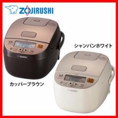 マイコン炊飯ジャー「極め炊き」 NL-BB05-WM ZOJIRUSHI  プラザセレクト 送料無料