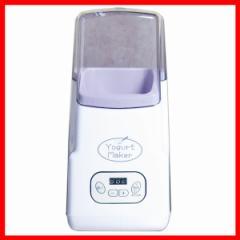 甘酒・塩麹も作れる ヨーグルトメーカープラス HG-YD270 HIRO プラザセレクト