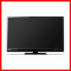 32型液晶テレビ 地デジ・BS・CS対応  LCD-32LB8 三菱電機  プラザセレクト 送料無料