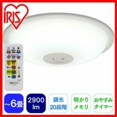 【在庫限り】LEDシーリングライト 6畳用 JTI-6M アイリスオーヤマ
