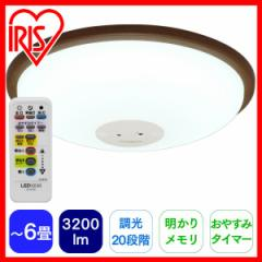 【在庫限り】LEDシーリングライト 6畳用 JTWI-6M ...
