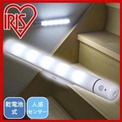 乾電池式LEDセンサーライトウォールタイプアイリ...