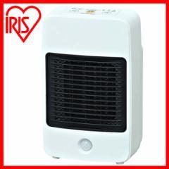 セラミックファンヒーター 人感センサー付 セラミックヒーター ヒーター 暖房 暖房器具 コンパクト JCH-M082T アイリスオーヤマ 送料無料