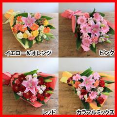 選べる5色 アレンジメントフラワー 花束 Lサイズ  イエロー&オレンジ[プラザセレクト] 送料無料