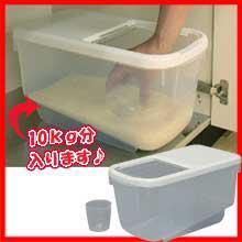 米びつ (お米10kg分を保存可能) PRS-10 ホワイト アイリスオーヤマ キッチン収納 キッチン用品 台所用品 スト