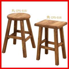 【送料無料】椅子 おしゃれ いす イス チェア チェアー イス 椅子 チェア フォレ スツール CFS-515[プラザセレクト]