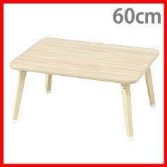 テーブル 机 折りたたみ(幅60cm) CB-6045 ナチュラル 78144 [プラザセレクト]