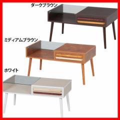 テーブル 机 リビングテーブル オスロ 10033・10034・10035 全3色[プラザセレクト] 送料無料