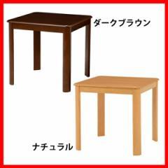 ダイニングテーブル VDT-7683DBR ダークブラウン【プラザセレクト】 送料無料