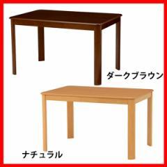 ダイニングテーブル VDT-7684DBR ダークブラウン【プラザセレクト】 送料無料