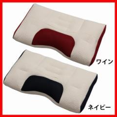エコキメラ加工 プレミアム 高さ調節パイプ枕 82164 プラザセレクト 送料無料