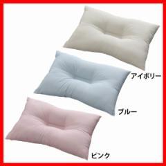 【1,000円ポッキリ】カラーウォッシャブル枕 S 82248  プラザセレクト