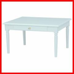 テーブル ホワイト MT-6148WH 萩原 (代引不可) プラザセレクト 送料無料