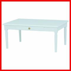 テーブル ホワイト MT-6549WH 萩原 (代引不可) プラザセレクト 送料無料