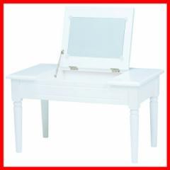 コスメテーブル ホワイト MT-6558WH 萩原 (代引不可) プラザセレクト 送料無料