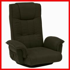 回転座椅子 ブラウン LZ-4272BR 萩原  プラザセレクト 送料無料