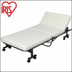 ベッド マット付き 折りたたみベッド リクライニング 完成品 キャスター OTBK-LBP アイリスオーヤマ