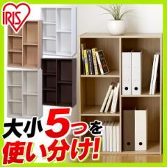 カラーボックス 3段+2段 [CX-23C 全4色 アイリスオーヤマ] 収納ボックス 本棚