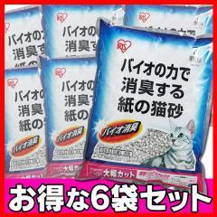 猫砂 セット 紙の猫砂バイオ消臭 ONK-70N 7L×6袋 トイレ  アイリスオーヤマ
