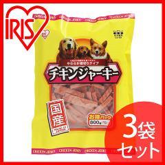 【3袋セット】チキンジャーキーチーズ CS-80C 800g×3袋 アイリスオーヤマ