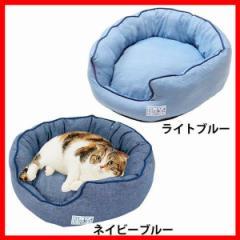 デニム調のひんやりやわらかベッド 猫用 ペティオ ペットベッド ペット ベッド 猫 洗える おしゃれ ひんやり 夏 冷たい プラザセレクト