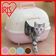 脱臭ワイド猫トイレ WNT-510 ミルキーピンク・ミルキーブルー・ミルキーブラウン アイリスオーヤマ 送料無料