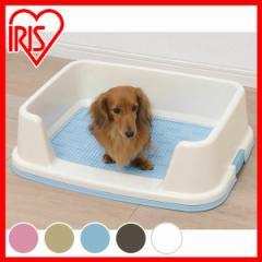 トレーニング犬トイレ TRT-500 アイリスオーヤマ [犬・ペット・しつけ] 送料無料