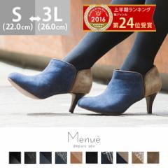 送料無料 バイカラー サイドゴア ブーティ 歩きやすい 靴 疲れにくい ショート ブーツ アウトレットシューズ サイドゴアブーツ